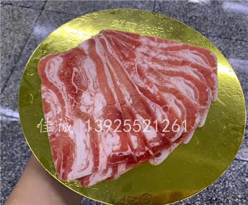 食品贴体盒贴体纸卡金板彩卡26.jpg